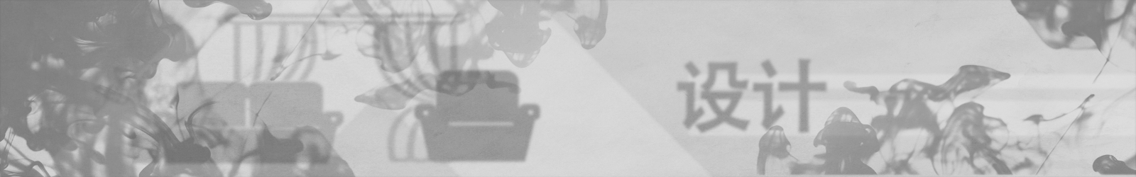 古驰——Alessandro Michele