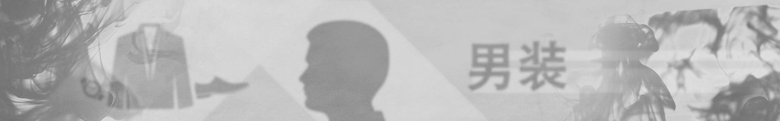 ERMENEGILDO ZEGNA——Alessandro Sartori