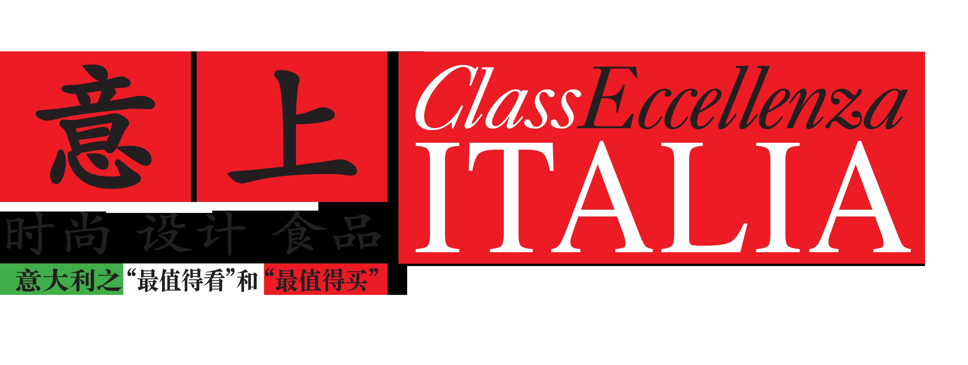 意上Class Eccellenza Italia